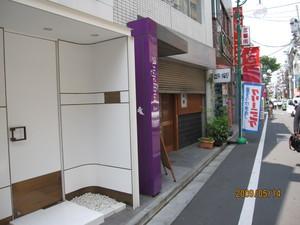 001001.JPG