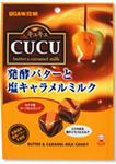 CUCU.jpg